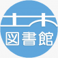 ユーザー jsce-library の写真